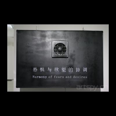 """苏钶《""""森林局部2"""" 波多野结衣》-局部"""