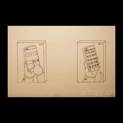温凌《小米手机》