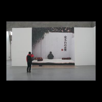 宋冬,面壁,1999