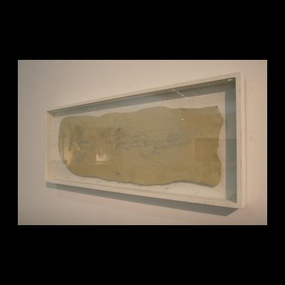 孙良,滑凝,121×26.5cm,125×43cm,2011