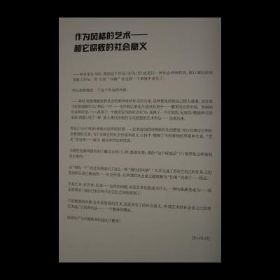 刘安平,《东风1号》,1994-2014