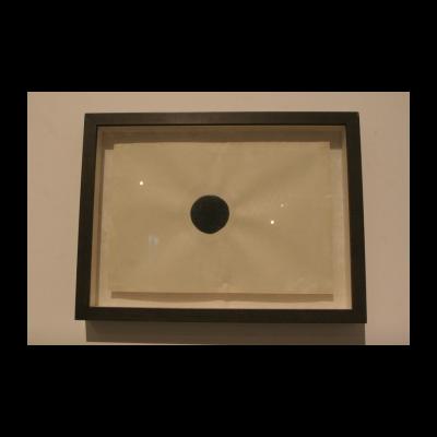 谭平,一杯,2011