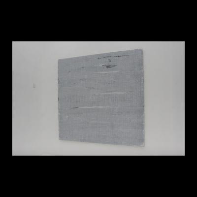 曾宏,马赛克-4/白色的形状-1