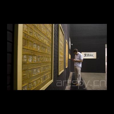 """陆永磊""""作文""""(短篇)"""