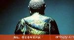 游戏:中国青年艺术家(视频)
