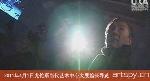 2011年4月1日尤伦斯当代艺术中心大展馆长导览(视频)