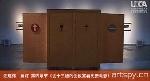 汪建伟:黄灯 第四章节《去十三楼的会议室看免费电影》(视频)