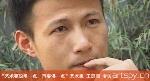 """""""艺术要聪明一点,再要傻一点"""" 艺术家 王思顺 采访(视频)"""