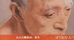 由王兴伟策划:具体(视频)