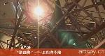 """""""划线者""""——王郁洋个展(视频)"""