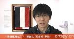 """""""消极或抵抗?"""" 策展人 苏文祥 专访(视频)"""
