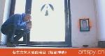 蔡东东艺术实践项目《额滴神呐》(视频)