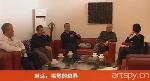 对话:视觉的边界(视频)