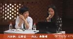 """""""太平广记""""公共教育活动:后童话——再见,米斯瑞(视频)"""
