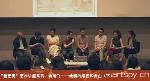 """""""新艺见""""艺术讲座系列:仇晓飞——绘画的路径和自由(下)(视频)"""