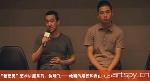 """""""新艺见""""艺术讲座系列:仇晓飞——绘画的路径和自由(上)(视频)"""