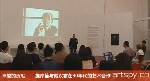 """""""戴汉志:5000个名字""""展览讲座:卓越的贡献——施岸笛与戴汉志在90年代的艺术合作(视频)"""