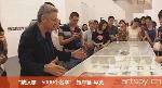 """""""戴汉志:5000个名字"""" 施岸笛 导览(视频)"""