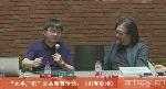 """""""太平广记""""公共教育活动:《剧和剧场》(视频)"""