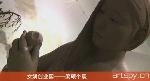 女娲创业园——梁硕个展(视频)