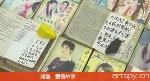 刘窗:爱情故事(视频)
