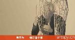 另存为——缪晓春个展(视频)